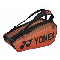 Yonex Pro Racquet Bag 9pcs Copper Orange image