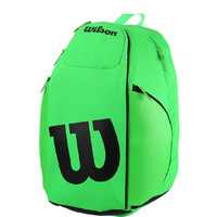 Wilson Blade Backpack Green/Black image