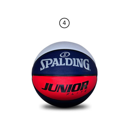 Spalding Junior Flite Outdoor Basketball